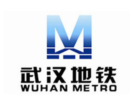 武汉地铁修建需要武汉氯化钙
